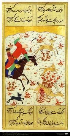 """اسلامی فن - """"دیوان امیر حسن دہلوی"""" نام کی کتاب سے ایک مینیاتور پینٹنگ (تصویرچہ)، بارہویں صدی عیسوی - ۷"""
