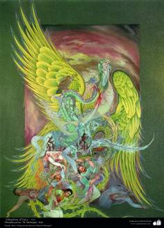 الفن الإسلامي – تحفة من المنمنمة الفارسية – أستاذ مجید مهرکان - ققنوس (طائر الفينيق)