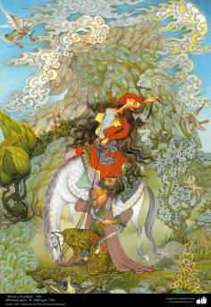 Miniatura persa, Shirin y Farhad