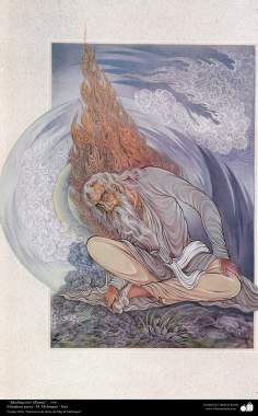 Rumi - Islamic Art - Persian Miniature / Meditation (Rumi