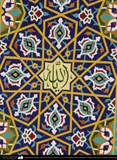 Mosaico de motivos florales - (en el centro palabra Al.lah), Santuario de Fátima Masuma en la ciudad santa de Qom