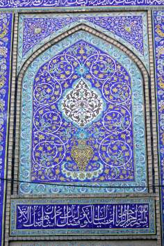 Architettura islamica-Kashi-Kari(Rivestimento di piastrelle),piastrelle ornamentali-Moschea Seyyed di Isfahan-Iran