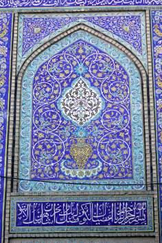 Mosaico islámico y Azulejo decorativo (Kashi Kari) - Mezquita Sayed - Irán - Isfahan