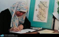 Caligrafa muçulmana, fazendo um quadro