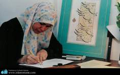 Muslim Woman and Islamic Calligraphy