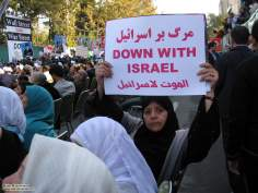 Mujer musulmana revolucionaria - 9