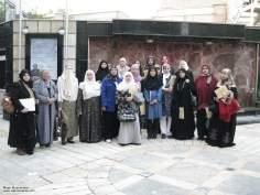 Muslimische Frauen und sozio-kulturelle Aktivitäten - Die muslimische Frau - 25 - Die muslimische Frau und die Gesellschaft