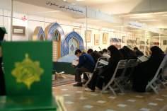 Хиджаб , общество , и социально_культурная деятельность мусульманской женщины - 373