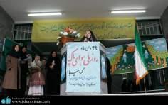 Muslimische Frauen und Führung in Iran - Die muslimische Frau und die Gesellschaft