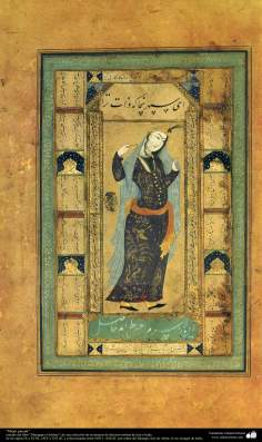 """""""Stehende Frau"""" - Miniatur aus dem Buch """"Muraqqa-e Golshan"""" - 1605 und 1628 n.Chr. - Islamische Kunst - Persische Miniatur"""