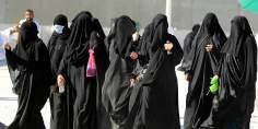 La società delle donne musulmane-Le donne arabe in Hijab islamico durante il Haj a Mecca