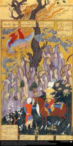هنر اسلامی - شاهکار مینیاتور فارسی - بازدید از سام و زال سیمرغ آشیانه گرفته شده از کتاب شاهنامه فردوسی شاعر بزرگ ایران