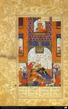 Исламское искусство - Шедевр персидской миниатюры - Шахнаме – книга великого иранского поэта Фирдоуси - 2