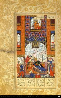 """Masterpieces of Persian Miniature"" - from""Shahname"" by ""Ferdowsi"""