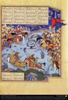 Masterpieces of Persian Miniature, taken from Shahname by the great iranian poet Ferdowsi - Shah Tahmasbi Edition - 7