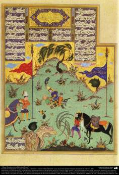Masterpieces of Persian Miniature, taken from Shahname by the great iranian poet Ferdowsi - Shah Tahmasbi Edition - 6