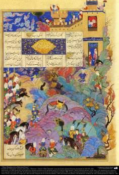 Art islamique - un chef-d'œuvre du  minotaur persan - Shahnameh de Ferdowsi , le poète persan - Version Shahtahmasebi -26