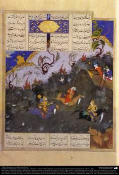 """اسلامی فن - ایران کے پرانے مشہور شاعر فردوسی کی کتاب """"شاہنامہ"""" سے ایک مینیاتور پینٹنگ (تصویرچہ) - ۲۹"""