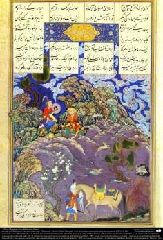 Art islamique, chef-d'oeuvre de miniature persane, prises de Shahnameh, l'oeuvre du grand poète iranien Ferdowsi, Ed. Shah Tahmasbi - 18