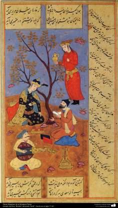 """Obras Maestras de la Miniatura Persa- tomado del libro """"Bustan"""" del poeta """"Sa'di"""" - hecho en el siglo 17 dC. (1)"""