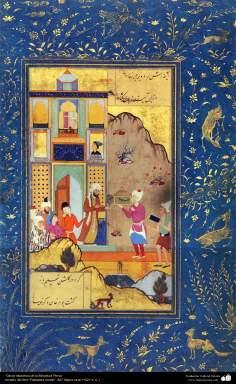 """اسلامی فن - """"روضۃ الانوار"""" نام کی تاریخی کتاب سے مینیاتور پینٹنگ (تصویرچہ) - ۱۵"""
