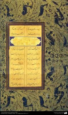 """اسلامی فن - """"روضۃ الانوار"""" نام کی تاریخی کتاب کے کنارے میں مینیاتور پینٹنگ (تصویرچہ) - ۱۱"""