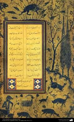 """اسلامی فن - """"روضۃ الانوار"""" نام کی تاریخی کتاب سے کنارے میں مینیاتور پینٹنگ (تصویرچہ) - ۱۰"""