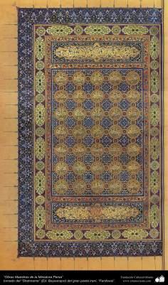 الفن الإسلامية - الروائع المنمنمة الفارسي- مأخوذة من شاهنامه فردوسی – بایسنقری 11