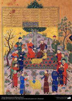 الفن الإسلامية - الروائع المنمنمة الفارسي- مأخوذة من شاهنامه فردوسی – بایسنقری 12