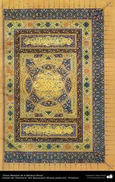 """اسلامی فن - ایران کے پرانے مشہور شاعر فردوسی کی کتاب """"شاہنامہ"""" سے ایک مینیاتور پینٹنگ (تصویرچہ) - ۱۳"""
