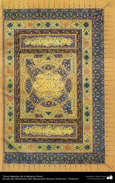 Masterpieces of Persina Miniature - Shahname by Ferdowsi  (Ed. Baysanqiri)- 13