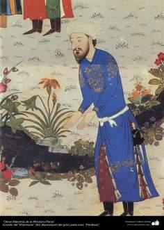 Obras-Primas da miniatura Persa - extráido do épico Persa Shahname de Ferdowsi (Ed. Baysanqiri) - 14
