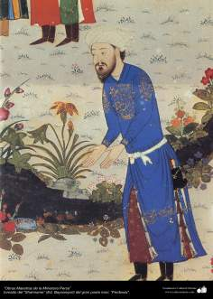 الفن الإسلامية - الروائع المنمنمة الفارسي- مأخوذة من شاهنامه فردوسی – بایسنقری 14