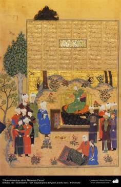 Art islamique, chef-d'oeuvre de miniature persane, prises de Shahnameh, par Ferdowsi, Ed. Baysanqiri 18