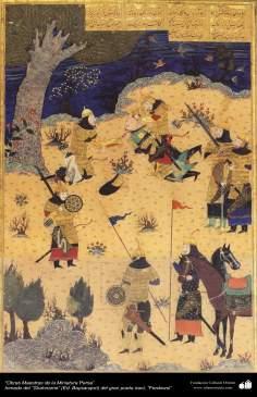الفن الإسلامية - الروائع المنمنمة الفارسي- مأخوذة من شاهنامه فردوسی – بایسنقری 19