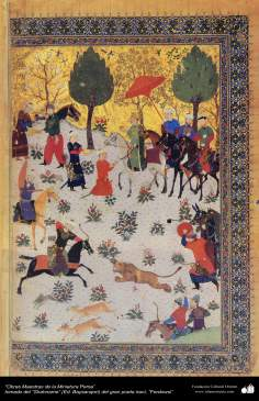 الفن الإسلامية - الروائع المنمنمة الفارسي- مأخوذة من شاهنامه فردوسی – بایسنقری 20