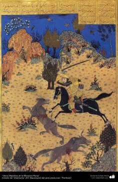 Obras-primas da miniatura persa  - extraído do épico Persa Shahname obra do grande poeta Ferdowsi (Ed. Baysanqiri) - 4