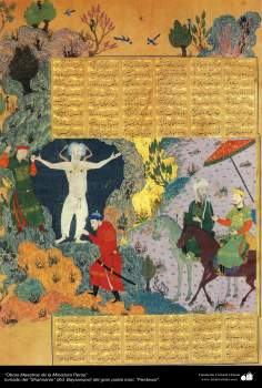 """اسلامی فن - ایران کے مشہور شاعر فردوسی کی کتاب """"شاہنامہ"""" کی """"بایسنقری"""" ایڈیشن سے ایک پینٹنگ - ۶"""