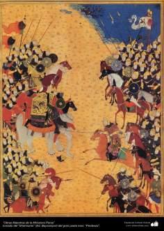 Исламское искусство - Шедевр персидской миниатюры - Из Шахнаме - Байсангори - 8