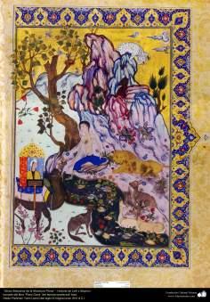 "Arte islamica-Capolavoro di miniatura persiana-Libro di ""Khamse"" o ""Panj-Ganj"",poeta ""Nezami Gangiavi""(1141-1209)-Leili e Majnun-2"