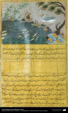 """اسلامی فن - """"کلیلہ و دمنہ"""" نام کی پرانی کہانی کی کتاب سے ایک مینیاتور پینٹنگ (تصویرچہ) - ۷"""