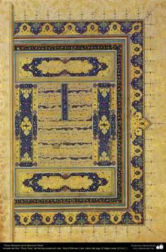 "Arte islamica-Capolavoro di miniatura persiana-Libro di ""Khamse"" o ""Panj-Ganj"",poeta ""Nezami Gangiavi""(1141-1209)-1"