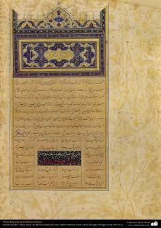 "Arte islamica-Capolavoro di miniatura persiana-Libro di ""Khamse"" o ""Panj-Ganj"",poeta ""Nezami Gangiavi""(1141-1209)-9"