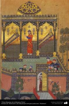 الفن الإسلامية - الروائع المنمنمة الفارسي- مأخوذة من شاهنامه فردوسی – بایسنقری 28