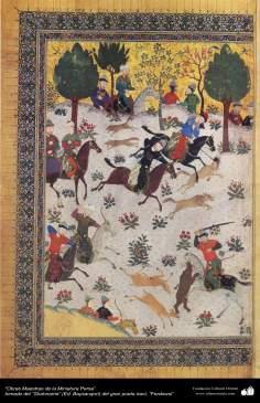 Architecture islamique, chef-d'oeuvre d'une miniature persane, prises de Shahnameh, par Ferdowsi - 27