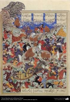 """اسلامی فن - """"ظفرنامہ تیموری"""" نام کی کتاب سے ایک مینیاتور پینٹنگ (تصویرچہ) - ۱۰"""