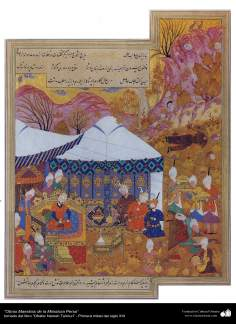 """اسلامی فن - """"ظفرنامہ تیموری"""" نام کی کتاب سے ایک مینیاتور پینٹنگ (تصویرچہ) - ۱۲"""