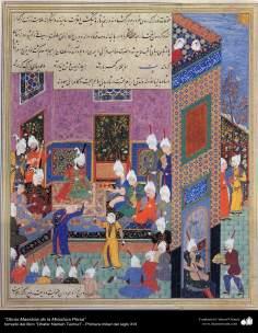 """اسلامی فن - """"ظفرنامہ تیموری"""" نام کی کتاب سے ایک مینیاتور پینٹنگ (تصویرچہ) - ۱۳"""