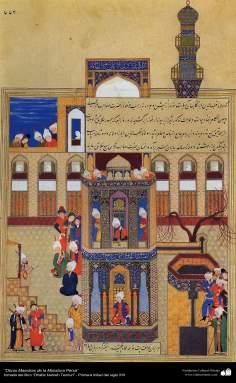 "اسلامی فن - ""ظفر نامہ تیموری"" نام کی کتاب سے ایک مینیاتور پینٹنگ (تصویرچہ) ، ایران - ۱۴"