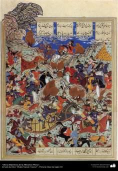 """اسلامی فن - """"ظفرنامہ تیموری"""" نام کی کتاب سے ایک مینیاتور پینٹنگ (تصویرچہ) - ۱۵"""